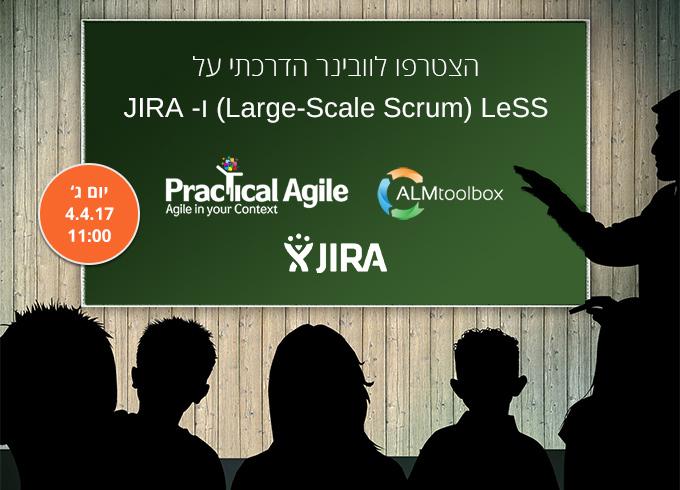 JIRA Agile LeSS הדרכה אג'ייל ג'ירה